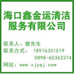 海口鑫金运清洁(图)_乐东吨位吸粪车_吨位吸粪车图片