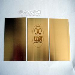 H65黄铜板,H62黄铜板,H59黄铜板厂家图片