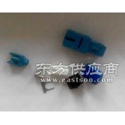 供应SC塑料阴阳衰减器散件图片