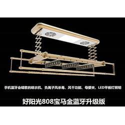 北京市智能晾衣机-好阳光智能科技-智能晾衣机排名图片