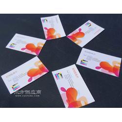名片模板-在线名片设计软件免费制作模板通印网图片