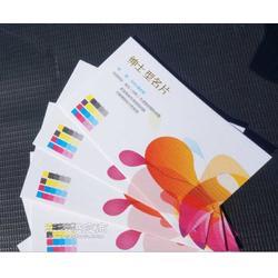名片免费设计制作免费设计制作名片名片免费送货名片包邮图片