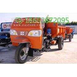 质量保障矿用自卸式三轮车,直供矿用自卸车图片