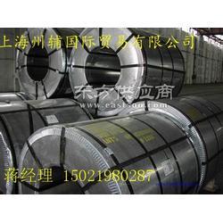 0.7马钢镀锌板卷厂家直销、一级代理商、无花无油、环保钝化图片