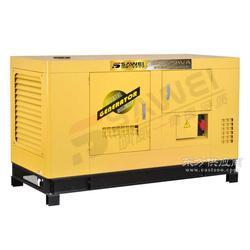 矿场专用20KW柴油发电机图片