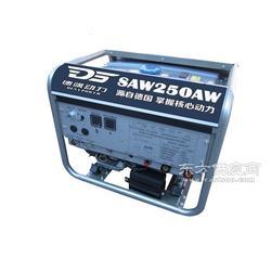 5.0焊条专用发电电焊机250安图片
