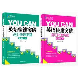 英语培训机构|优行教育|深圳英语培训机构图片
