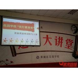 优行教育首选品牌,广东英语加盟,智能英语加盟图片