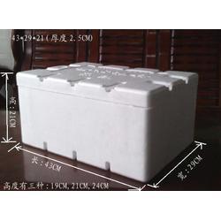 生鲜保温箱-大有泡塑(在线咨询)河南保温箱图片