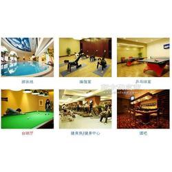 樂平酒店用品圖片