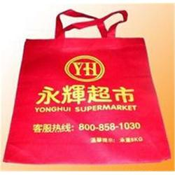 定做透明超市购物袋,汇亨海包装,青岛透明超市购物袋图片