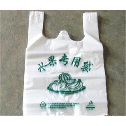 匯亨海包裝公司-透明馬甲袋制造廠-江西透明馬甲袋