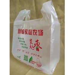 透明食品背心袋加工厂|承德透明食品背心袋|汇亨海塑料制品图片