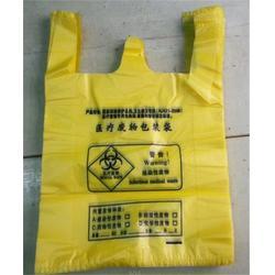 汇亨海包装、环保医疗废物袋厂家、陕西环保医疗废物袋图片