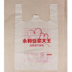 宁夏超市背心袋定制-汇亨海塑料制品-透明超市背心袋定制图片