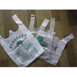 黑龙江透明食品背心袋-汇亨海包装-透明食品背心袋厂图片