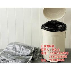 汇亨海包装厂-彩色物业废物袋-浙江彩色物业废物袋图片