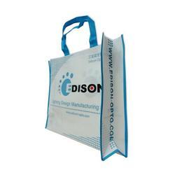 超市无纺布购物袋供应商,汇亨海包装,陕西超市无纺布购物袋图片