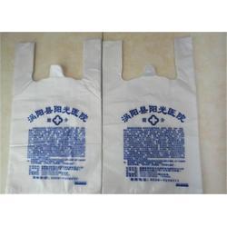 手提式超市塑料背心袋定做-汇亨海包装图片