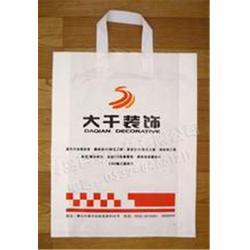 广告宣传袋厂家_汇亨海包装_滨州广告宣传袋图片