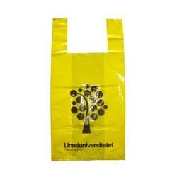 辽宁食品背心袋、汇亨海包装、食品背心袋公司图片