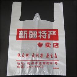 彩印超市背心袋-彩印超市背心袋-汇亨海塑料袋