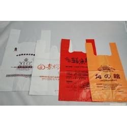 加厚型超市塑料马甲袋订做-汇亨海包装-湖州超市塑料马甲袋订做图片