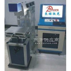 供应DL-CO2 系列激光打标机图片