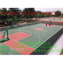 2015最新塑胶材料 篮球场地面铺设图片