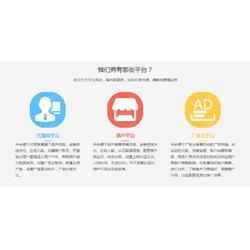 商用wifi品牌、皖讯科技(在线咨询)、商用wifi图片