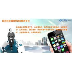 皖讯科技、重庆路由器网站、重庆路由器图片