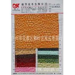 PVC鳄鱼纹料图片