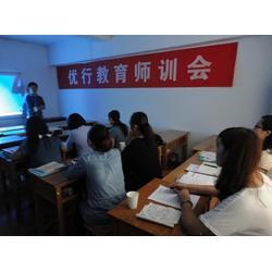太原英语加盟-英语加盟-优行教育(查看)图片