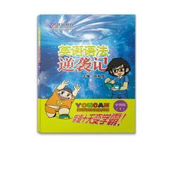 优行教育首选(图),幼儿英语单词速记,黑龙江英语单词速记图片