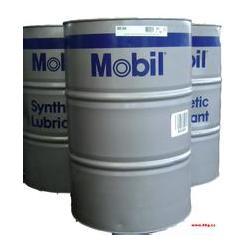 直销美孚SHC630齿轮油、美孚齿轮油、吉源润滑油(查看)图片