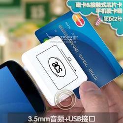 ACR32 音频插孔接口二合一接触式IC芯片卡磁卡读卡器读卡器支持安卓与苹果操作系统的智能手机图片