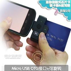 ACR38U-ND便携式Micro USB OTG接口接触IC芯片卡读写器读卡器支持安卓系统移动设备图片