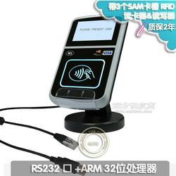 ACR123S非接触式高频智能IC卡EMV串口RFID读卡器读写器带液晶显示屏图片