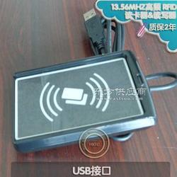 ACR110U-SU高频RFID智能IC卡Mifare卡读卡器读写器图片