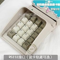 串口带密码键盘单1轨道磁条卡刷卡器YD711图片