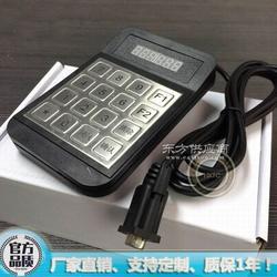YD516串口防水金属密码键盘图片