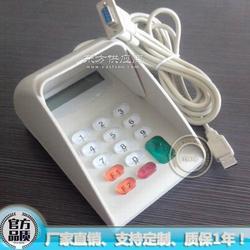 YD570DS带加密算法语音液晶密码键盘图片