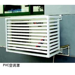 pvc护栏_富华铸造_pvc护栏生产厂图片