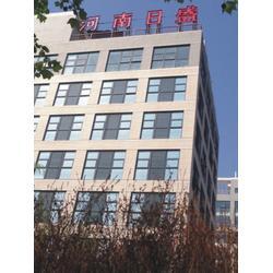 建筑检测中心、日盛检测、郑州建筑检测中心图片