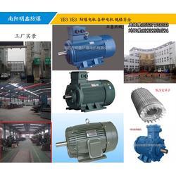 YB3高压电机、明鑫防爆电机畅销全国、太原YB3高压电机图片