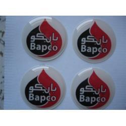 骏飞丝印标牌订做、高质量树脂水晶滴胶标牌、树脂水晶滴胶标牌图片