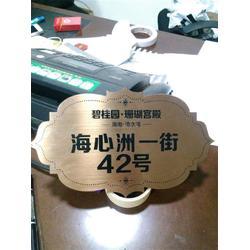 不锈钢铭牌蚀刻加工-广州不锈钢铭牌蚀刻-骏飞标牌加工厂批发