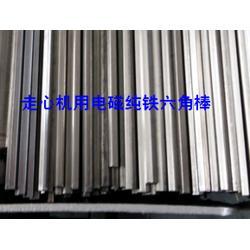 苏州安达龙 安徽电磁纯铁 电控系统部件专用纯铁图片