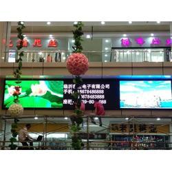 泰宏光电(图)、led全彩屏、滨州全彩屏图片
