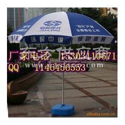 户外太阳伞厂家图片